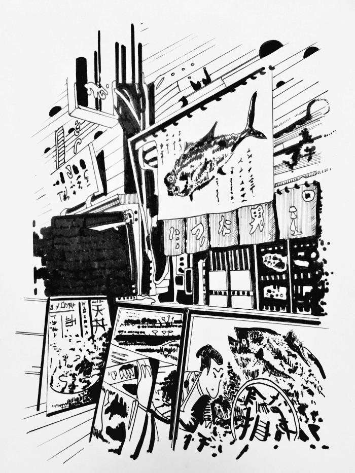 My japan 2, par Chourouk Hriech